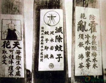 追忆1930年代,上海首座<em>垃圾</em>焚烧炉的诞生!