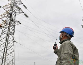 湖北黄石电网输电线路迁改项目复工复产现场火热