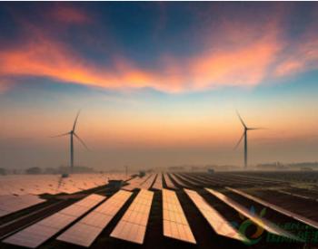 巴西网络运营商Oi启动可再生能源项目,以每年削减7700万美元<em>成本</em>