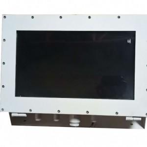 不锈钢防爆显示器