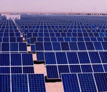 国际<em>能源</em>网-光伏每日报,众览光伏天下事!【2020年4月1日】