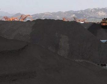 4月份长协煤价大幅下调!陕煤三大矿部分煤种价格上涨