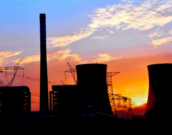 加拿大达林顿核电站2号机组完成整修 或推迟恢复商运