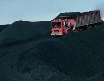 煤炭行业复产超预期 需求提振尚需时日