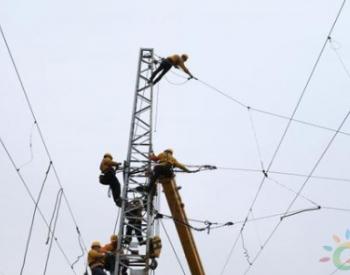 云南南昆铁路大规模供电整修,保障汛期山区铁路安全