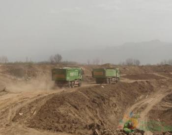 陕西西安市20家扬尘污染严重的渣土清运企业被约谈