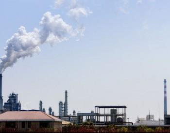 《安徽水泥工业大气污染物排放标准》权威解读