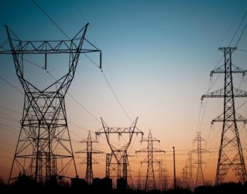甘肃兰州市发改委核准批复兰州盐池110千伏输变电工程项目