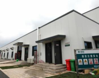 浙江金华电网建设复工后首个110千伏输变电工程顺利投产