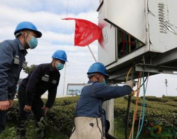 贵州电网公司:推动绿色发展 全年将实现<em>替代</em>电量30亿千瓦时