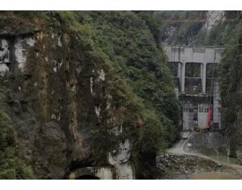 湖北省重点工程利川峡口塘水电站大坝主体结构全