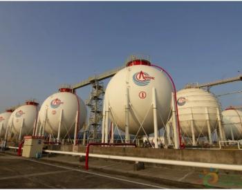 中国<em>海油</em>推动我国首个气体能源期货品种上市