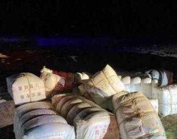四川石渠地震:电网运行正常 第一批救援物资运抵震区