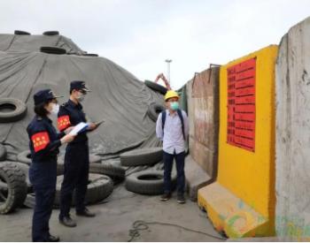 9000余吨!广西南宁海关查获国家禁止进口固体废物一批
