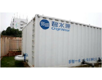 福建漳州高新区6座污水处理站试运行 日处理污水近六千吨
