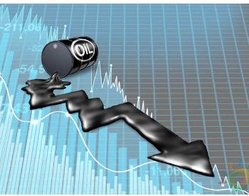 <em>IEA</em>:石油市场冲击波及全球供应链