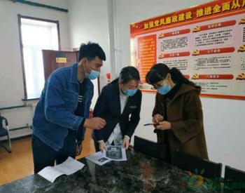 """内蒙古鄂伦春旗供电推广""""网上国网""""APP"""