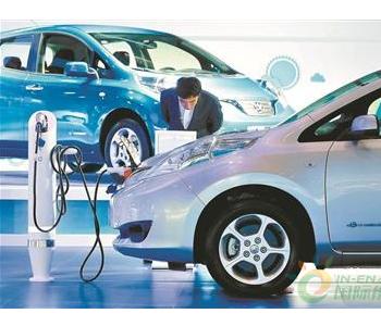 新能源汽车获政策大利好