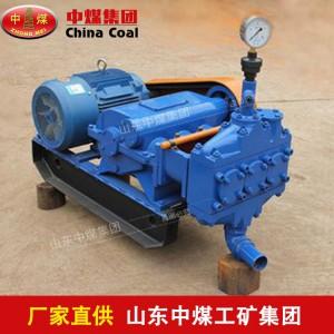 BW-150型泥浆泵型号齐全 BW-150型泥浆泵结构合理