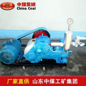 BW-160型泥浆泵型号齐全 BW-160型泥浆泵价格参考