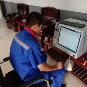 便携式LNG热值检测仪