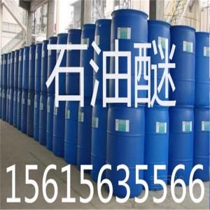 石油醚60-90生产厂家 石油醚90-120价格