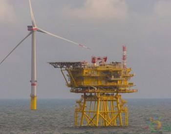独家翻译|252MW!加拿大北国<em>电力</em>公司完成德国北海风电场全部建设工作