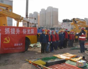 国网<em>甘肃电力</em>兰州公司成功实施全省首次复杂带电作业项目