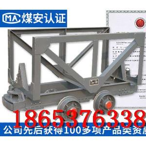 MLC2-6矿用材料车专注更专业
