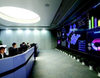 陜西省正式建立<em>電力</em>直接<em>交易</em>月度市場定期開市機制