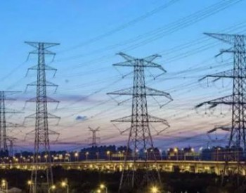 <em>新疆</em>电网一季度售电量突破300亿千瓦时