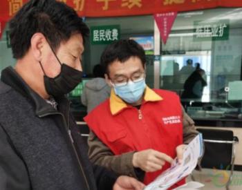河北唐山供电:47项举措为经济发展注入强劲动力