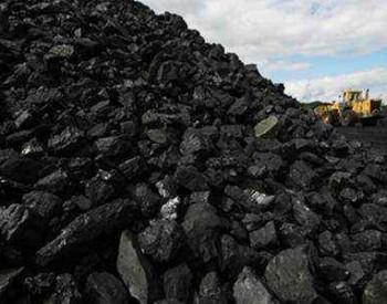 市场煤价首次跌破535元/吨长协基准<em>价格</em>!