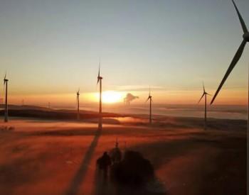 中标 许继集团中标中核汇能中海油平阴风电场二期54MW风电项目