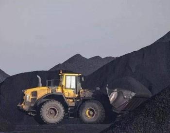 山西规范煤矿双重预防机制矿长为第一责任人