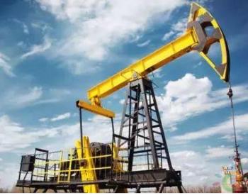 """疫情叠加""""价格战""""掀动油市,新版中国油气产业发展蓝皮书发布"""