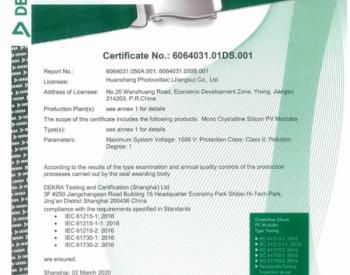 环晟光伏(江苏)有限公司获得DEKRA Seal组件证书