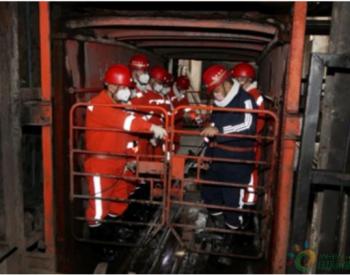 内蒙古一季度煤矿复产复工率达85.6%