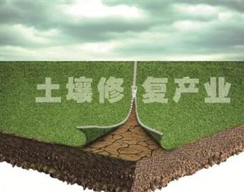 关于发布江西省建设用地土壤<em>污染</em>风险管控和修复名录(第一批)的通知