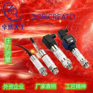 PT10SR-2480系列压阻式压力变送器-卓然天工