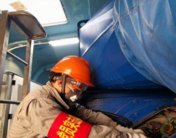 龙源电力安徽曹店风电场开展春季设备集中整治工作