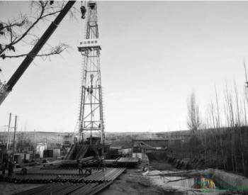 山西大同地热<em>能</em>利用第一钻在同煤集团马脊梁<em>矿</em>开钻