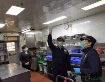 北京市城管执法局牵头开展复产复工餐饮用户燃气安