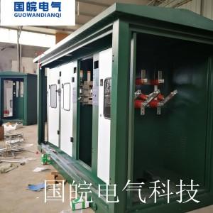 35KV高压电缆分支箱带隔离开关厂家定制