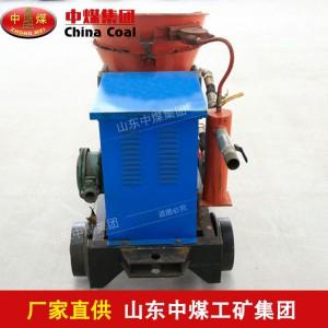 湿式喷浆机结构合理 湿式喷浆机技术参数