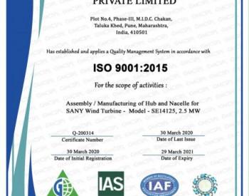 三一印度风电公司顺利获得<em>ISO</em> 9001质量体系认证