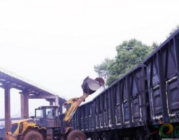 一季度,荆沙铁路承运陕钢集团铁矿石40万吨
