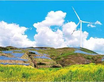 重磅!2020年新疆、甘肅、蒙西暫停新增<em>風電項目</em>!(國家能源局文件)