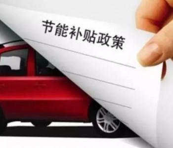 宝马i4面临强劲竞争者!<em>刀片电池</em>助比亚迪挺进高端市场!