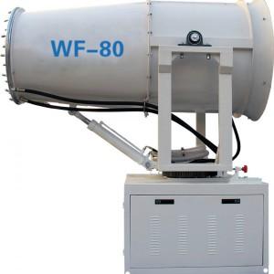 WF-80型工地降尘机